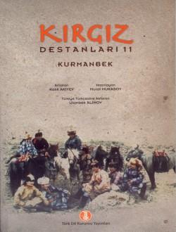 Kırgız Destanları XI: Kurmanbek, 2013