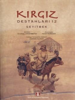 Kırgız Destanları XII: Seyitbek, 2013