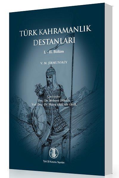 Türk Kahramanlık Destanları, 2018