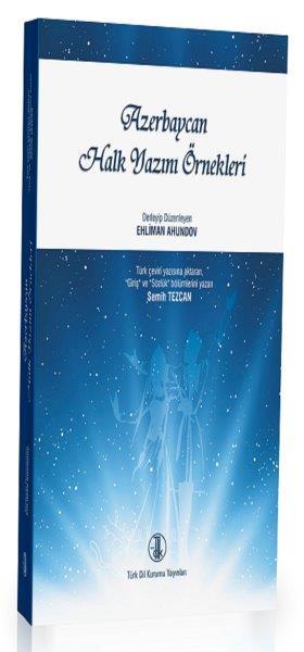 Azerbaycan Halk Yazını Örnekleri, 2018