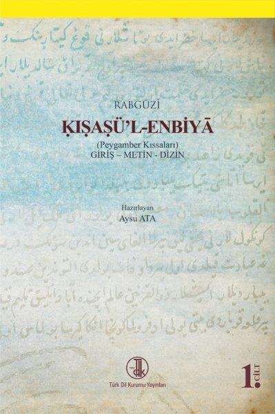 Kısasü'l-Enbiya (Peygamber Kıssaları) 1-2, 2019