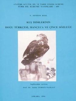 Kuş İsimlerinin Doğu Türkçesi, Mançuca ve Çince Sözlüğü, 1994