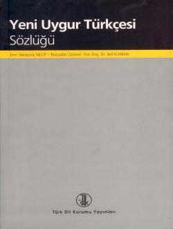 Yeni Uygur Türkçesi Sözlüğü, 2013