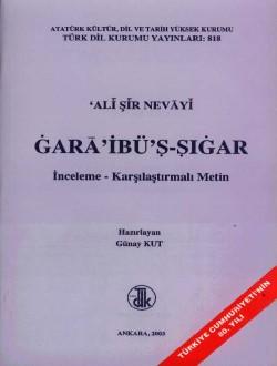 Garâ'ibü's-Sıgar, 2003