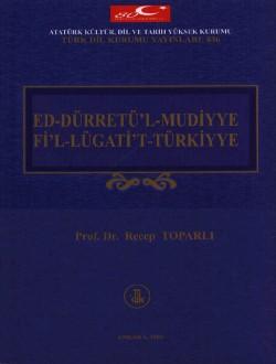 Ed-Dürretü'l-Mudiyye Fi'l-Lügati't-Türkiyye, 2018