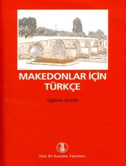 Makedonlar İçin Türkçe, 2008