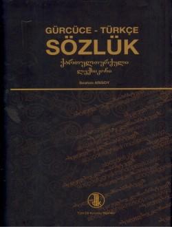 Gürcüce-Türkçe Sözlük, 2010