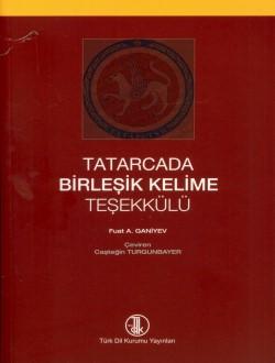 Tatarcada Birleşik Kelime Teşekkülü, 2010