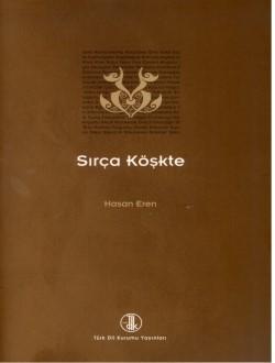 Sırça Köşkte, 2010