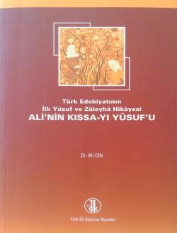 Ali'nin Kıssa-yı Yûsuf'u: Türk Edebiyatının İlk Yûsuf ve Züleyhâ Hikâyesi, 2011