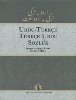 Urdu-Türkçe Türkçe-Urdu Sözlük, 2012