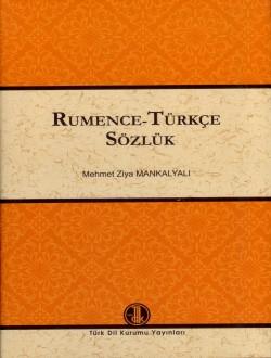 Rumence-Türkçe Sözlük, 2013