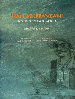 İran Azerbaycanı Âşık Destanları I: Şikâri Destanı, 2013