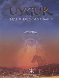 Uygur Halk Destanları II, 2013