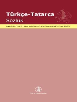 Türkçe-Tatarca Sözlük, 2014