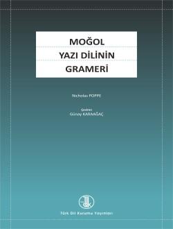 Moğol Yazı Dilinin Grameri, 2016