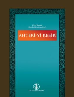 Ahterî-yi Kebir, 2017