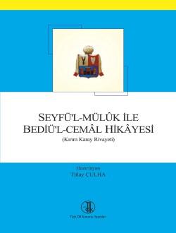 Seyfü'l-Müluk ile Bediü'l-Cemal Hikâyesi, 0
