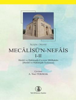 Mecâlisü'n-Nefâis I-II, 0