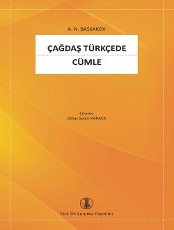 Çağdaş Türkçede Cümle, 2017