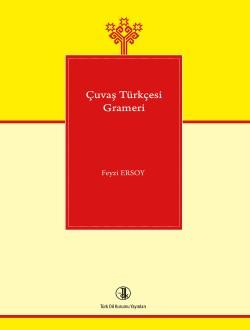 Çuvaş Türkçesi Grameri, 2017