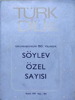 Türk Dili Dergisi Söylev Özel Sayısı, 0