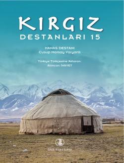 Kırgız Destanları XV, 0