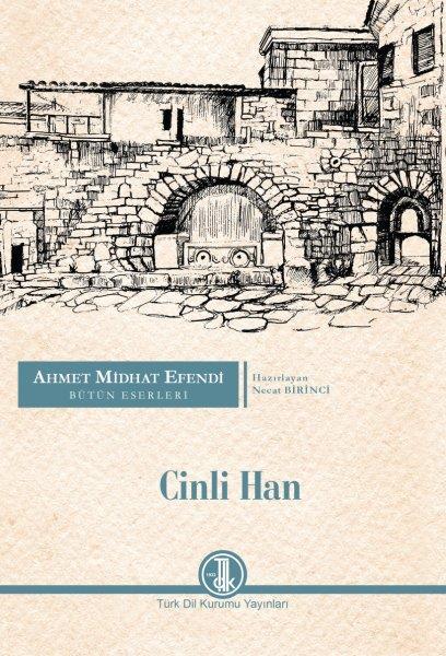 Cinli Han, 2018