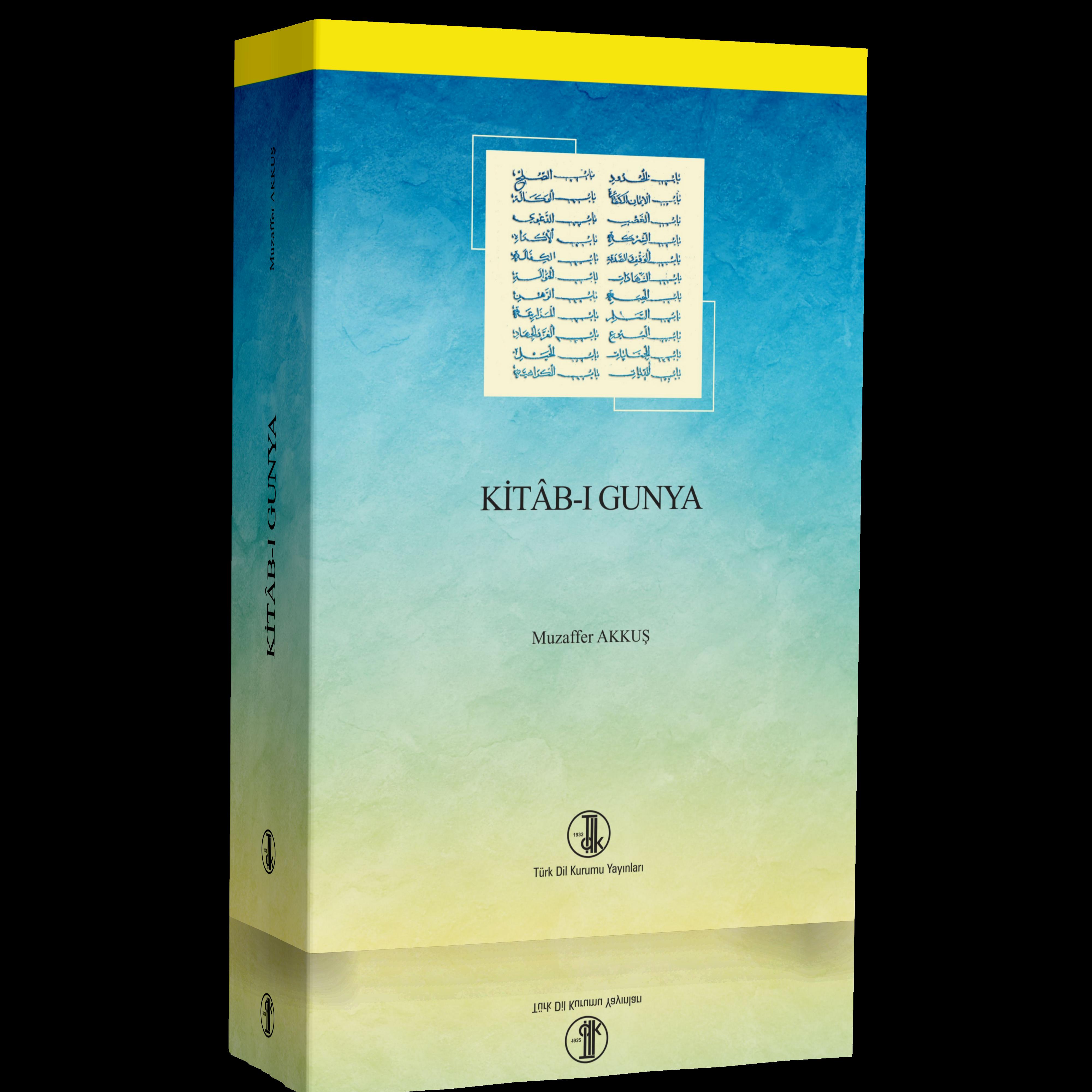 Kitâb-ı Gunya, 2018