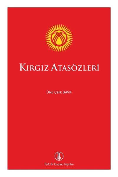 Kırgız Atasözleri, 2018