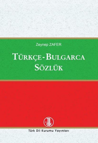 Türkçe-Bulgarca Sözlük, 2018