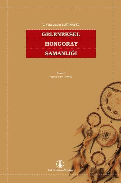 Geleneksel Hongoray Şamanlığı, 2019