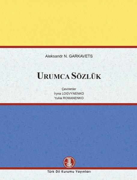 Urumca Sözlük, 2019