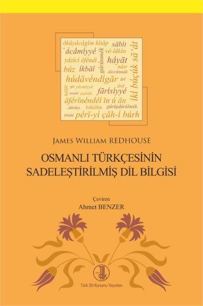 Osmanlı Türkçesinin Sadeleştirilmiş Dil Bilgisi, 2020