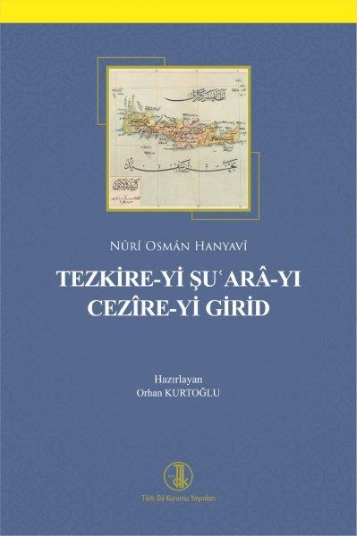 Tezkire-yi Şu'arâ-yı Cezîre-yi Girid, 2020
