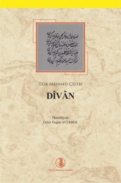 Dîvân (Tâ'ib Mehmed Çelebi), 2020