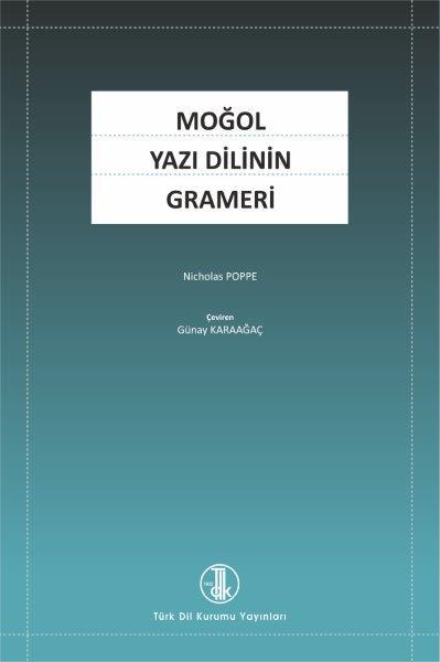 Moğol Yazı Dilinin Grameri, 2020