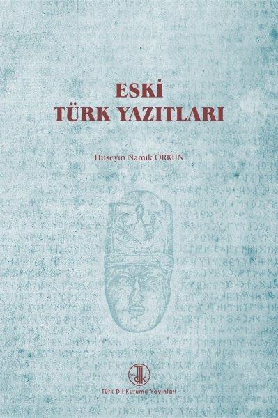 Eski Türk Yazıtları, 2020