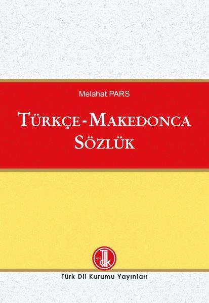 Türkçe-Makedonca Sözlük, 2020