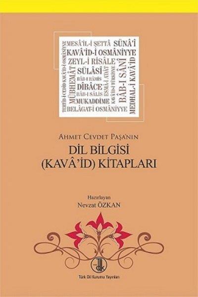 Ahmet Cevdet Paşa'nın Dil Bilgisi (Kavâ'id) Kitapları, 2020