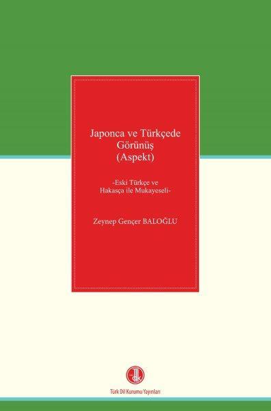 Japonca ve Türkçede Görünüş (Aspekt), 2020