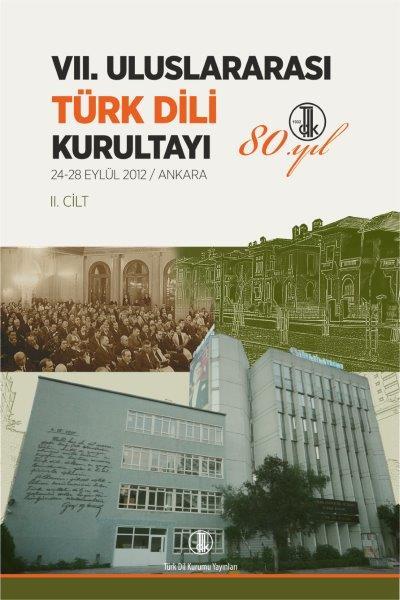 VII. Uluslararası Türk Dili Kurultayı II, 2020