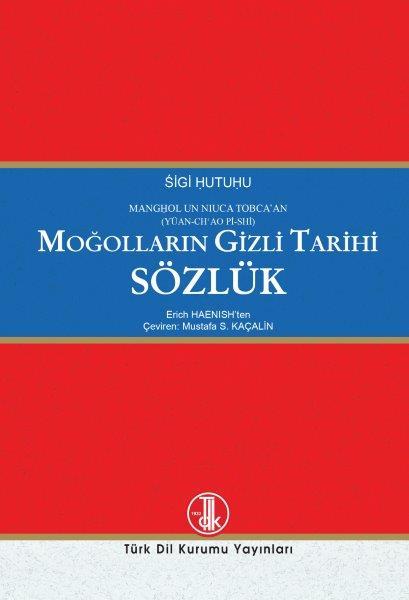 Moğolların Gizli Tarihi Sözlük, 2020