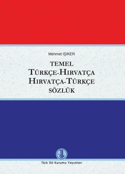 Temel Türkçe-Hırvatça Hırvatça-Türkçe Sözlük, 2020