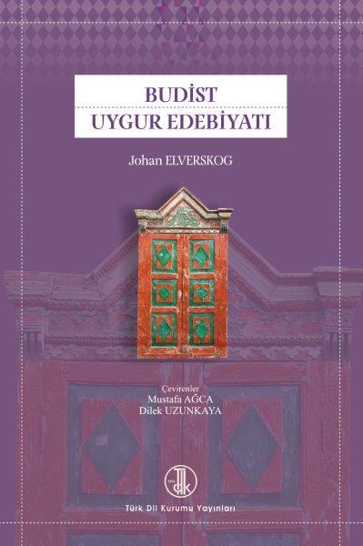 Budist Uygur Edebiyatı, 2020