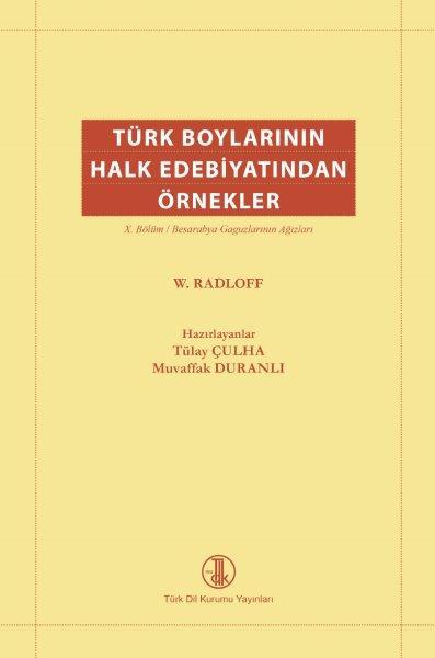 Türk Boylarının Halk Edebiyatından Örnekler, 2020