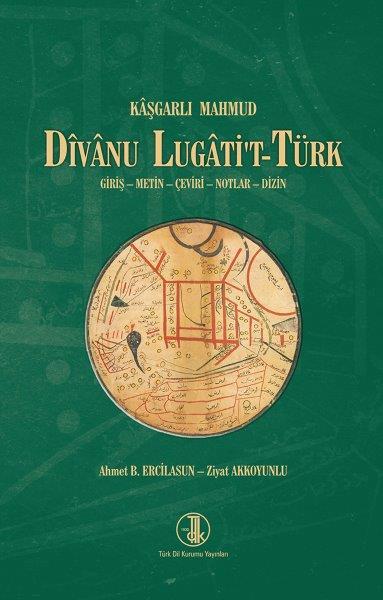 Dîvânu Lugâti't - Türk, 2020