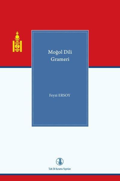 Moğol Dili Grameri, 2021