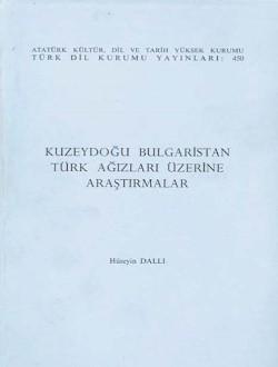 Kuzeydoğu Bulgaristan Türk Ağızları Üzerine Araştırmalar, 1991