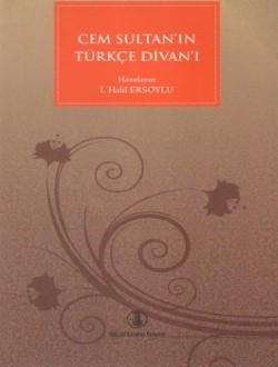 Cem Sultan'ın Türkçe Divan'ı, 2013